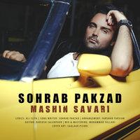 Sohrab Pakzad - 'Mashin Savari'