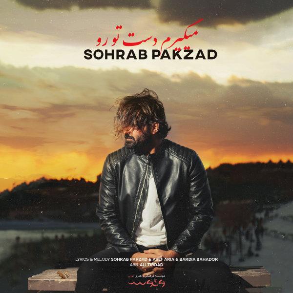 Sohrab Pakzad - 'Migiram Daste Toro'