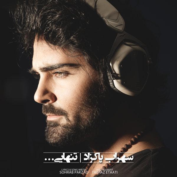 Sohrab Pakzad - 'Tanhaei'
