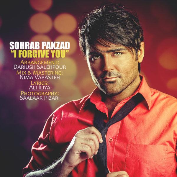 Sohrab Pakzad - 'Toro Mibakhsham'