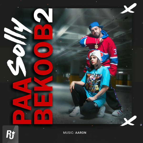 Solly - 'Paa Bekoob 2'