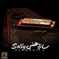 Solly - 'Saz Dahani'