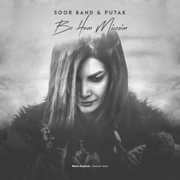 Soor Band & Putak - 'Be Ham Miresim'
