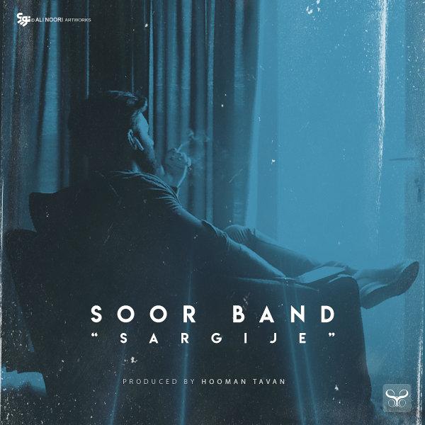 Soor Band - Sargije