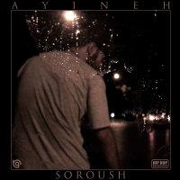 Soroush - 'Ayineh'