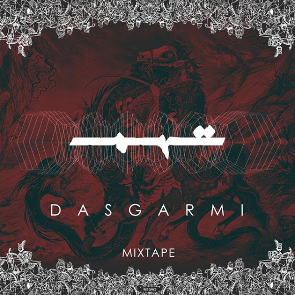 Taham - Dasgarmi