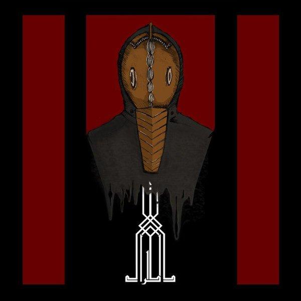 Taham - 'Musha (Ft Magico)'