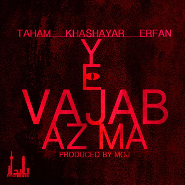 Taham - 'Ye Vajab Az Ma (Ft Erfan & Khashayar)'
