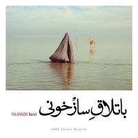 Talangor Band - 'Shamameh'