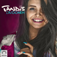 Tandis - 'Divooneh'
