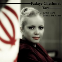 Taraa - 'Fadaye Cheshmat'