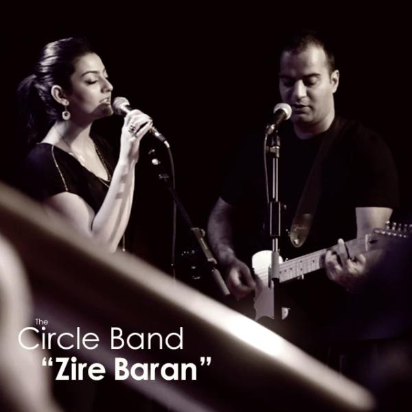 The Circle Band - Zire Baran