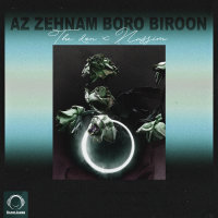 The Don & Nassim - 'Az Zehnam Boro Biroon'