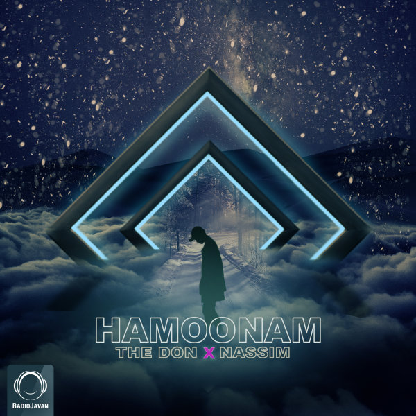 The Don & Nassim - Hamoonam