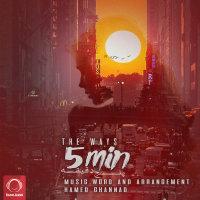 The Ways - '5 Min'