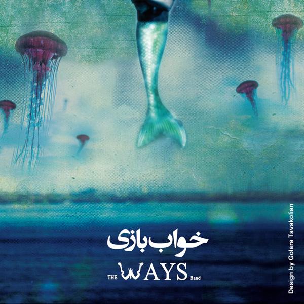 The Ways - Khab Bazi