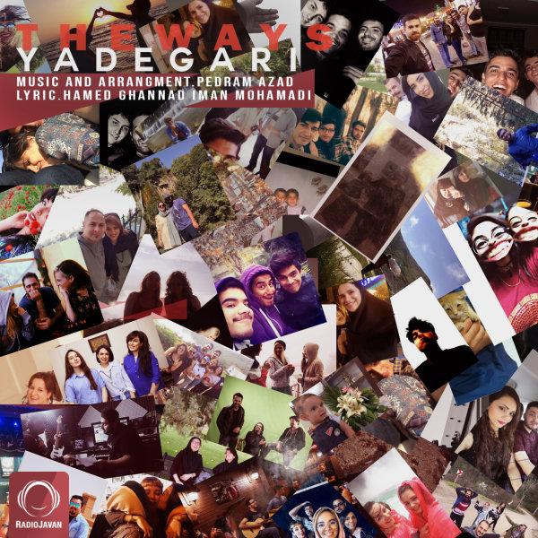 The Ways - Yadegari