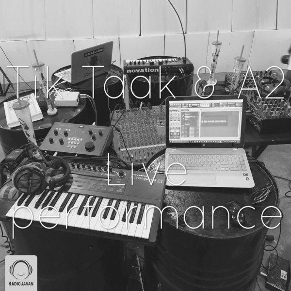 Tik Taak & A2 - Tori Ke Ra Miram (Live)