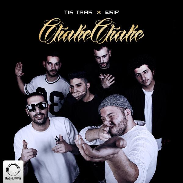Tik Taak & Ekip - Chake Chake