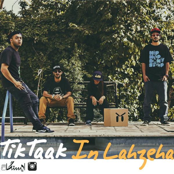 Tik Taak - 'In Lahzeha'