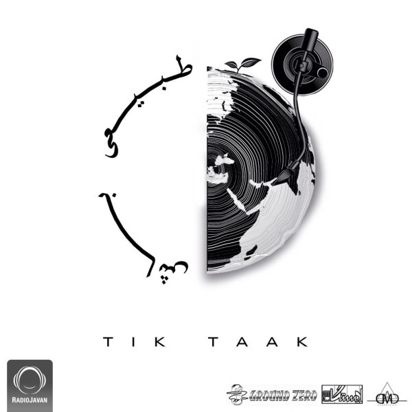 Tik Taak - Sharmandam