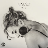 Tina - 'Ghazale 24 (Ft Maya Novva)'