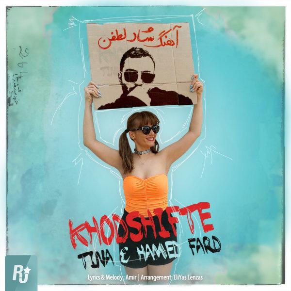 Tina & Hamed Fard - Khodshifte
