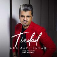 Tirdad - 'Ghomare Eshgh'