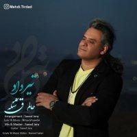 Tirdad - 'Halam Ghashange'