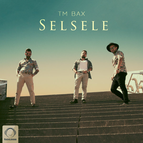 TM Bax - 'Mesle In'