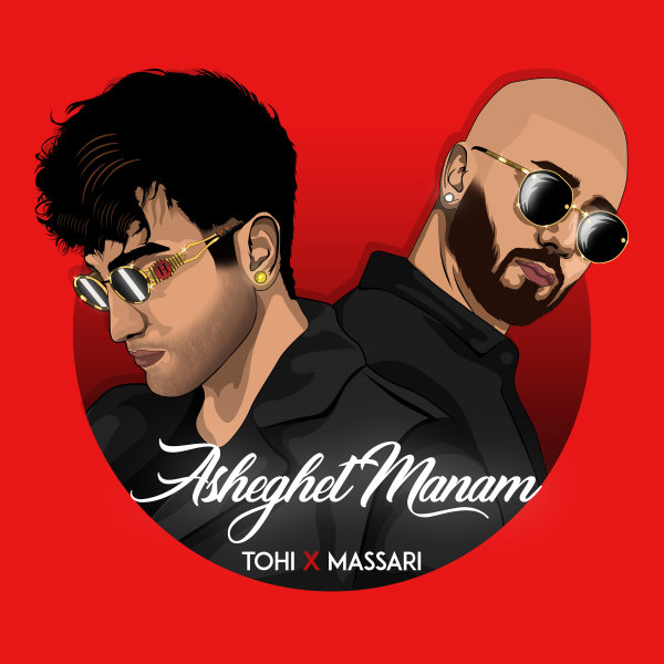 Tohi - 'Asheghet Manam (Ft Massari)'