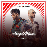 Tohi - 'Asheghet Manam Ft Massari (Remix)'