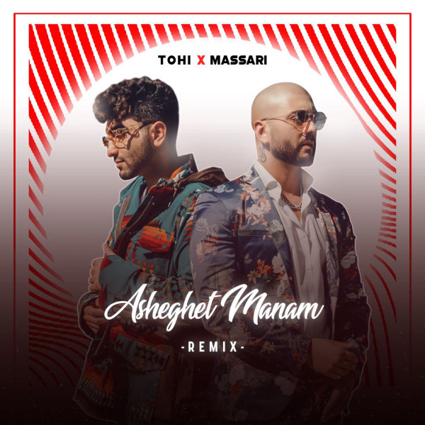 Tohi - Asheghet Manam Ft Massari (Remix)