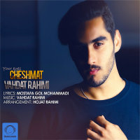 Vahdat Rahimi - 'Cheshmat'