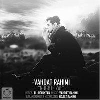 Vahdat Rahimi - 'Noghte Zaf'