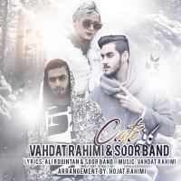 Vahdat Rahimi & Soor Band - 'Cafe'