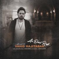 Vahid Hajitabar - 'Az Dast Raft'