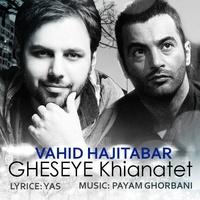 Vahid Hajitabar - 'Gheseye Khianatet'