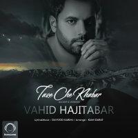 Vahid Hajitabar - 'Taze Che Khabar (Acoustic Version)'