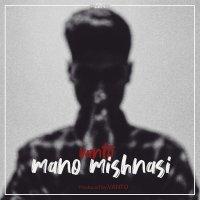 Vanto - 'Mano Mishnasi'