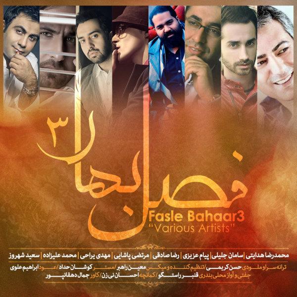 Various Artists - Fasle Bahar 3