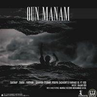 Various Artists - 'Oun Manam'