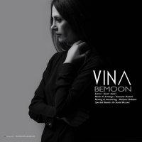 Vina  - 'Bemoon'