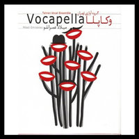 Vocapella - 'Khooshe Chin'