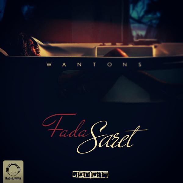 Wantons - Fada Saret