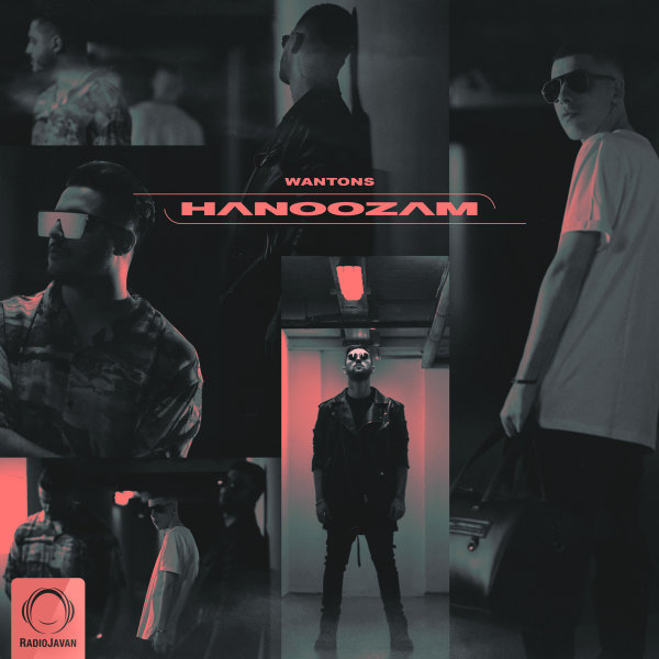 Wantons - Hanoozam