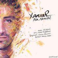 Xaniar - 'Na Nemishe'