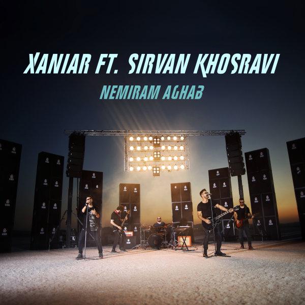 Xaniar - Nemiram Aghab (Ft Sirvan Khosravi)