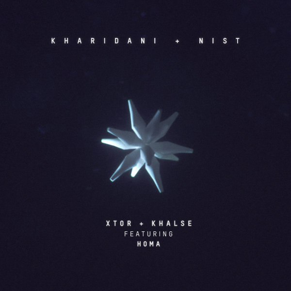 Xtor - Kharidani Nist (Ft Sepehr Khalse & Homa)
