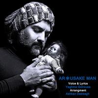 Yaghma Golrouee - 'Arousake Man'